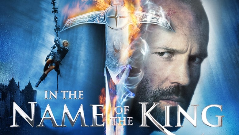 Poster In the Name of the King: A Dungeon Siege Tale 2007