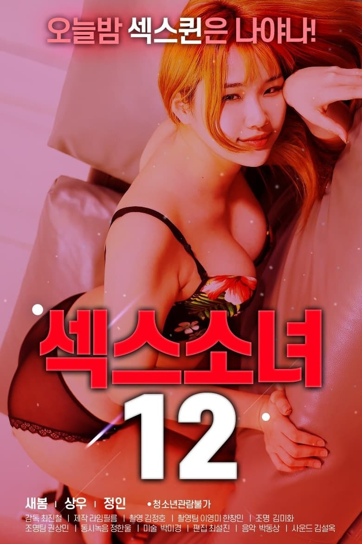 Sex Girl 12