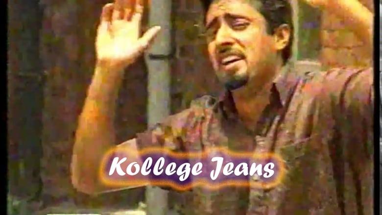 Kollege Jeans