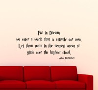 Online Store: Harry Potter Wall Decal For In Dreams Albus ...