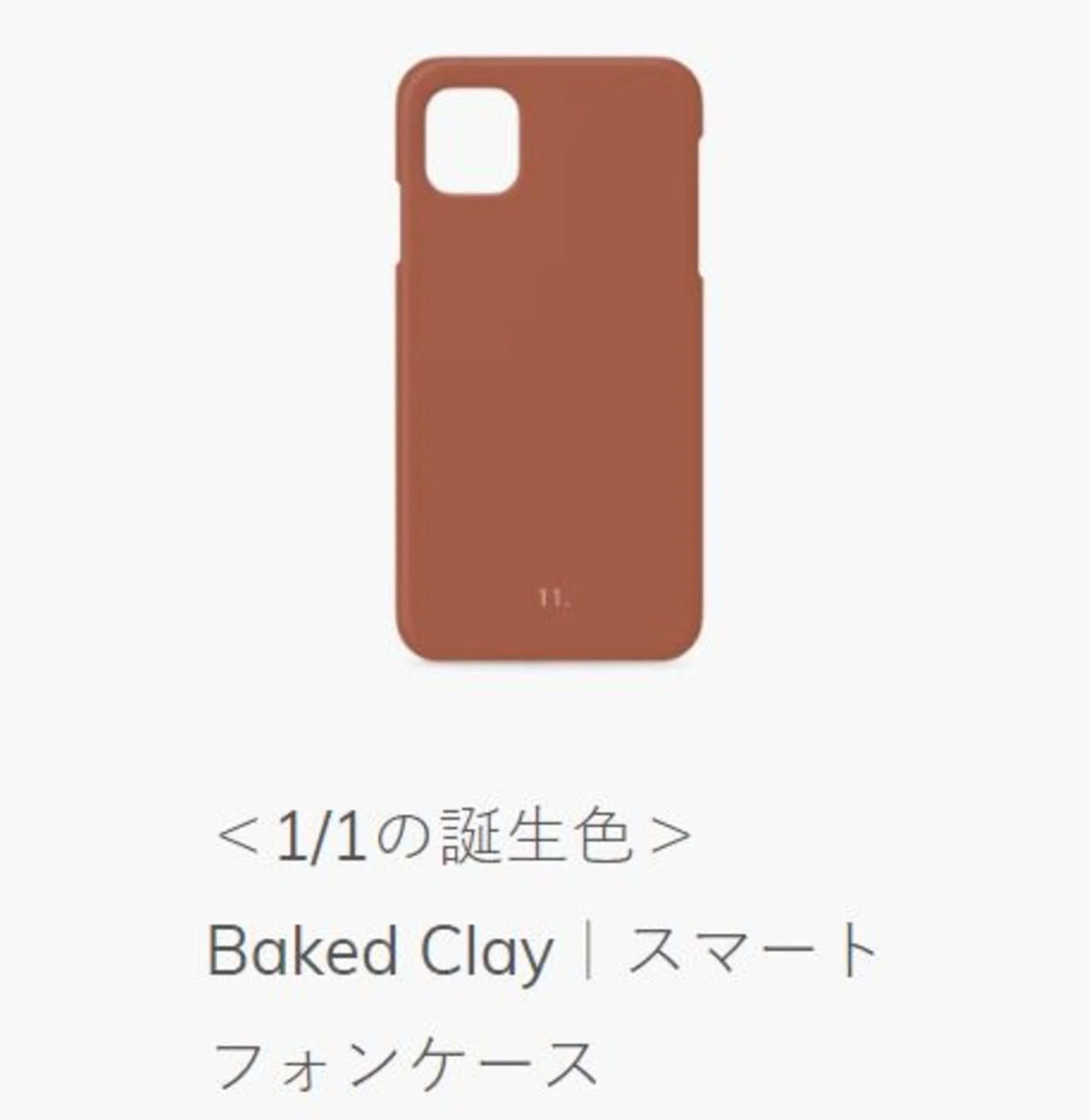 【誕生色手機殼】 每個月份都有專屬色系及特性 配襯不同顏色手機殼來增加個人運勢吧! | TopBeauty