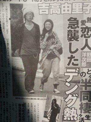 「RAD 吉高由里子」の画像検索結果