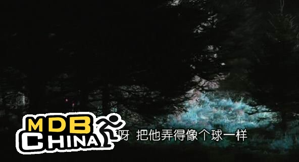 情癲大聖(2005)的海報和劇照 第594張/共1263張【圖片網】