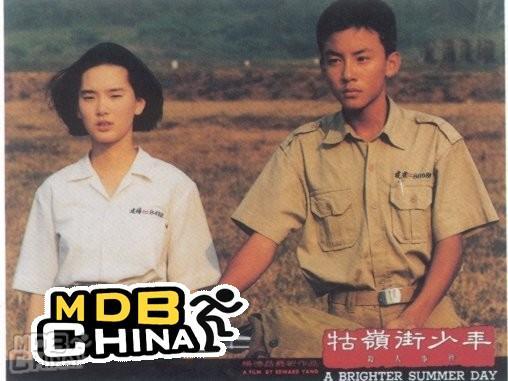 牯嶺街少年殺人事件 (1991)海報和劇照 - 第1張/共1張