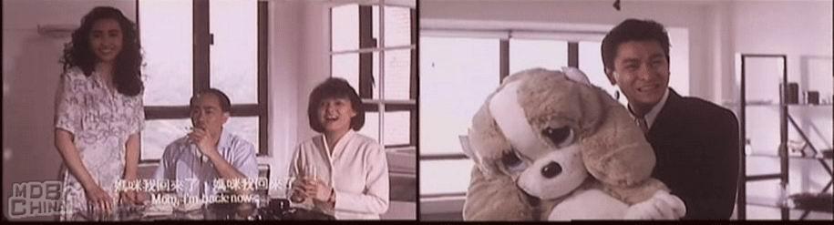 獄中龍 (1990)海報和劇照 - 第5張/共7張