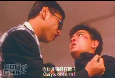 獄中龍 (1990)海報和劇照 - 第2張/共7張