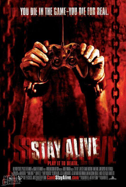 生存遊戲(2006)的海報和劇照 第1張/共18張【圖片網】