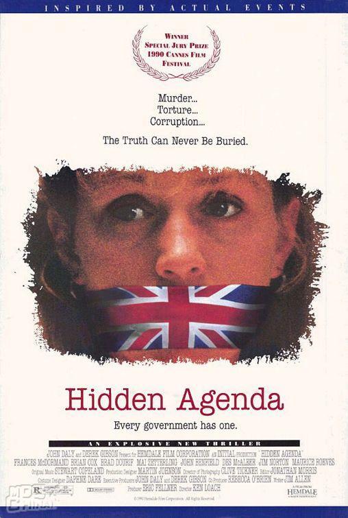 致命檔案(1990)的海報和劇照 第1張/共10張【圖片網】