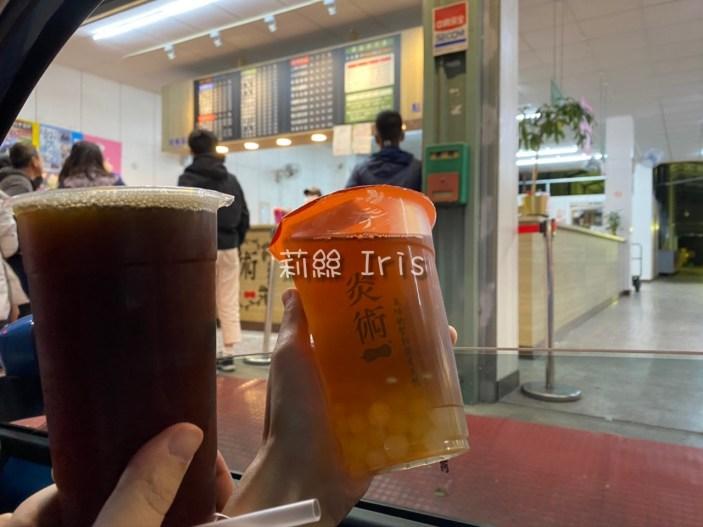《炎術》南投埔里創始店,獨家古法熬製的冬瓜茶~