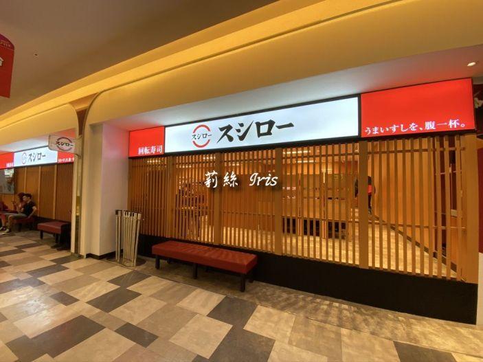 台南美食-スシロー壽司郎南紡店,不知道要吃什麼嗎?壽司郎菜單讓你排隊時先看~