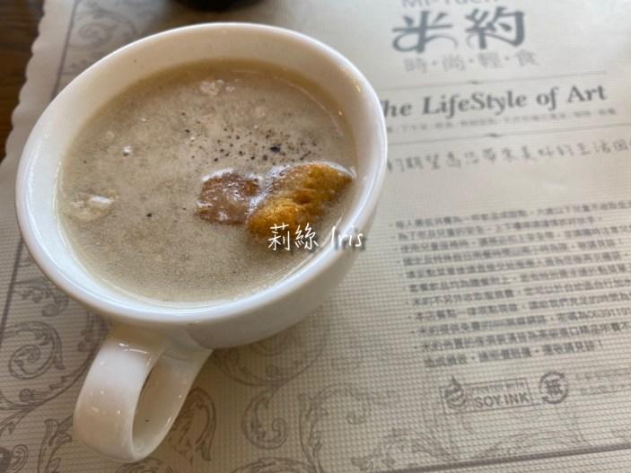 米約餐前的蘑菇濃湯