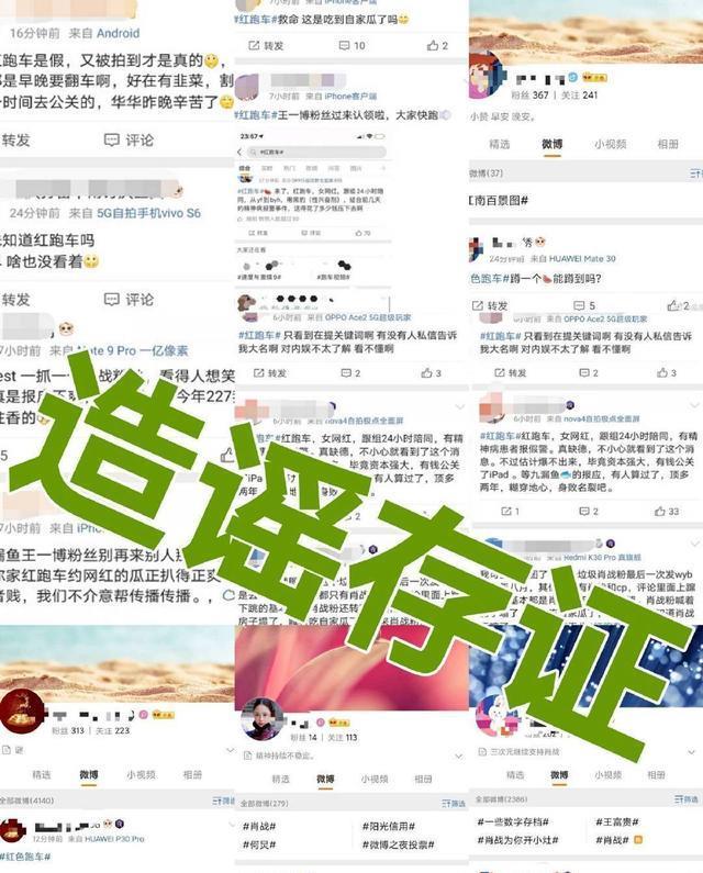 王一博:這年頭拿著電影截圖造謠真下作的沒邊了,支持藝人維權!