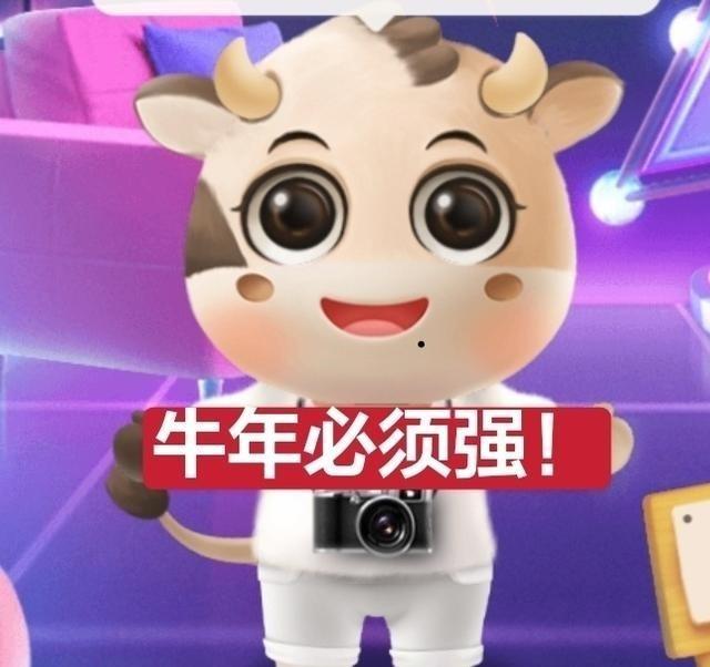 肖戰「福牛」上線不到半小時登世界榜第一,粉絲都想來摸肖戰的牛