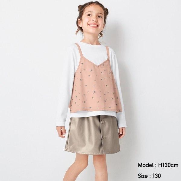 https://image.uniqlo.com/GU/ST3/AsianCommon/imagesgoods/327037/item/goods_80_327037.jpg