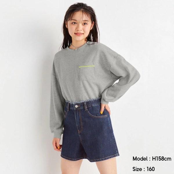https://image.uniqlo.com/GU/ST3/AsianCommon/imagesgoods/327145/item/goods_68_327145.jpg
