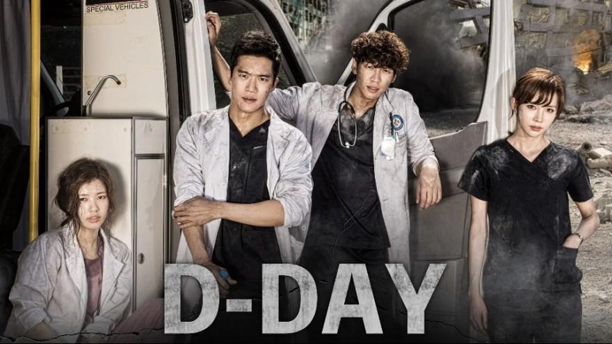 D-DAY|第1話D-DAY|動画を見るならdTV -公式サイト