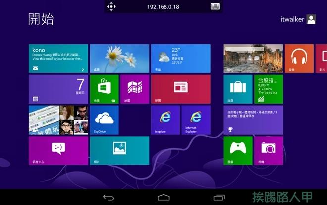 Microsoft推出 Android 與 iOS 版的遠端桌面工具 - 挨踢路人甲