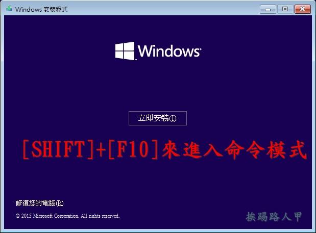 windows 10 破解 usb