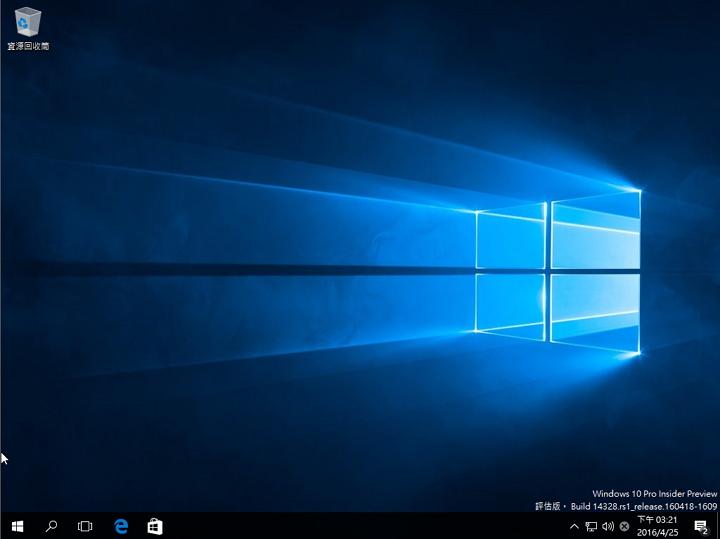 使用WinToUSB將Windows 10裝入USB裝置變成行動系統 w2h-27.jpg?zoom=1