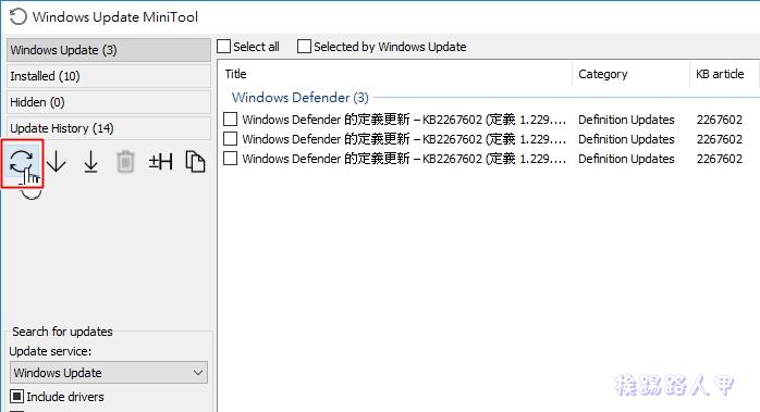 Windows 更新不堪其擾?善用Windows Update MiniTool 自己來搞定 wumt-11