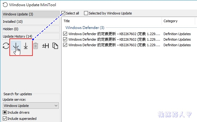 Windows 更新不堪其擾?善用Windows Update MiniTool 自己來搞定 wumt-12