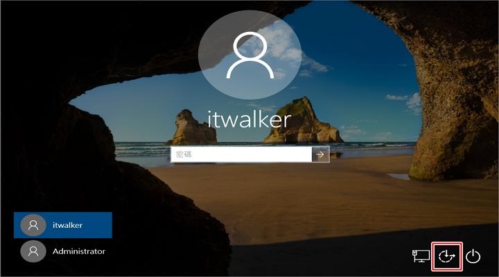 如何在 Windows 10 登入畫面上執行特定應用程式 w10lgin-01