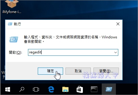 隱藏 Windows 10鎖定畫面 的「網絡」圖示,避免別人更改網絡連接 w10lgin-04