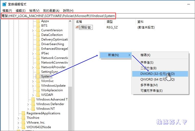 隱藏 Windows 10鎖定畫面 的「網絡」圖示,避免別人更改網絡連接 w10n-03