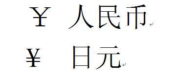 咧小牙 大讀條時代 [長知識] http://i0.wp.com/image.wangchao.net.cn/baike/1263500213624.jpg http://i0.wp.com/tw.myblog.yahoo.com/jjc-jjc/articl - #j4r7fe - Plurk