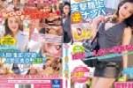 XVSR-222 Sayo Kanno Go! !Assault Streets Reverse Wrecked DX Ueno Ed. – Jav Play