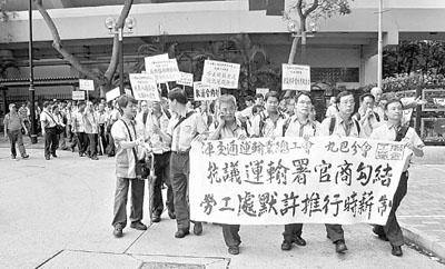 抗議九巴削車長工時 工聯屬會擬激烈抗爭 - 香港文匯報