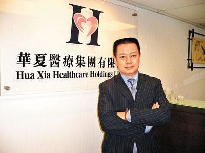 本報專訪:華夏醫療重點拓零售網 - 香港文匯報