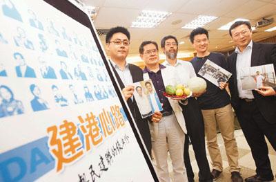 破除成見:黨史作者寫民記 方知黨員多諗頭 - 香港文匯報