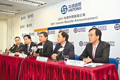 海通國際半年賺1.08億 - 香港文匯報