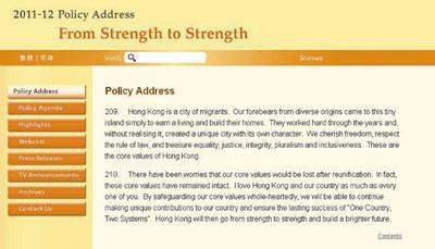 行街學英文:繼往開來 力上加力 - 香港文匯報