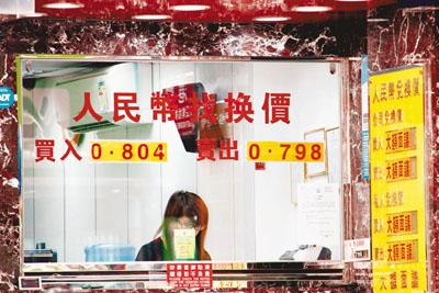 港幣破八掀遊港熱 粵客勢增三成 - 香港文匯報