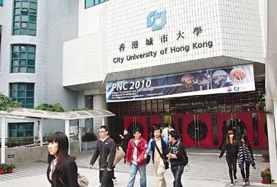 手續簡單:申請休學 大學多無限制 - 香港文匯報