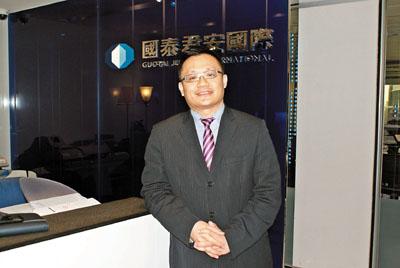 拓展融資渠道 降低融資成本 - 香港文匯報