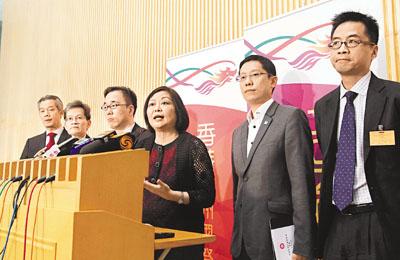 《競爭法》指引擬明年諮詢 - 香港文匯報