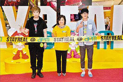 著數Guide:首間STAYREAL@apm pop up store登場 - 香港文匯報