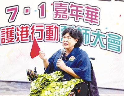 再生勇士批「佔中」毫無必要 - 香港文匯報