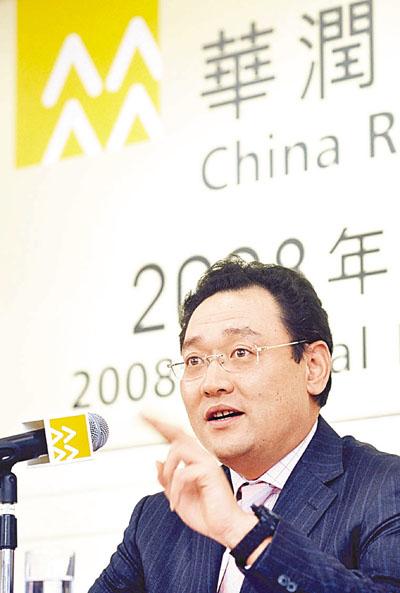 華潤集團董事長宋林 現身國資委研習班 - 香港文匯報