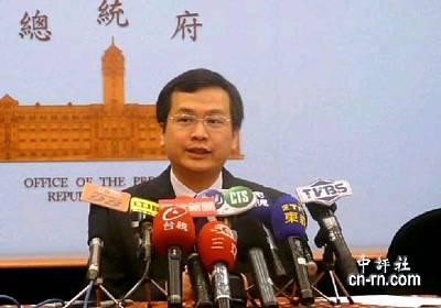 馬英九辦公室副秘書長羅志強辭職 - 快訊-文匯網