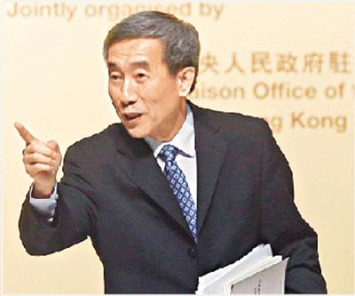 依法落實普選 「泛民」最好選擇 - 香港文匯報