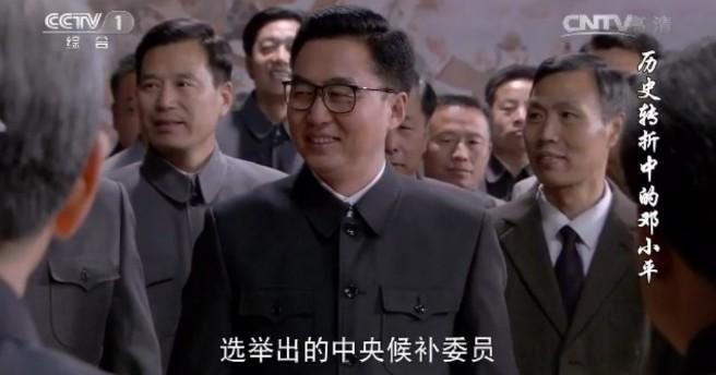 胡錦濤形象亮相電視劇《鄧小平》 - 快訊-文匯網
