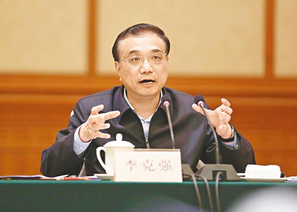 國務院通過反不正當競爭法修訂案 - 香港文匯報
