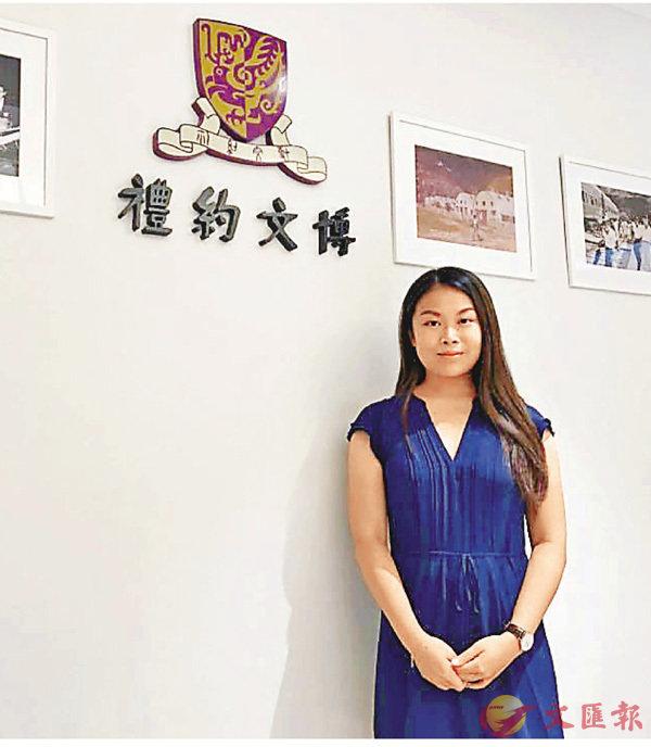 中大尖子愛英文 獲資助負笈牛津 - 香港文匯報
