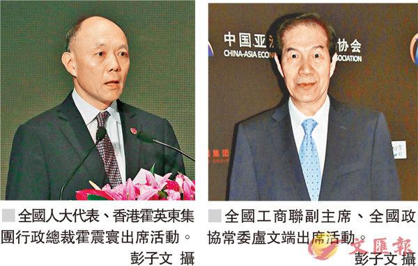 亞洲品牌經濟引領市場新浪潮 - 香港文匯報
