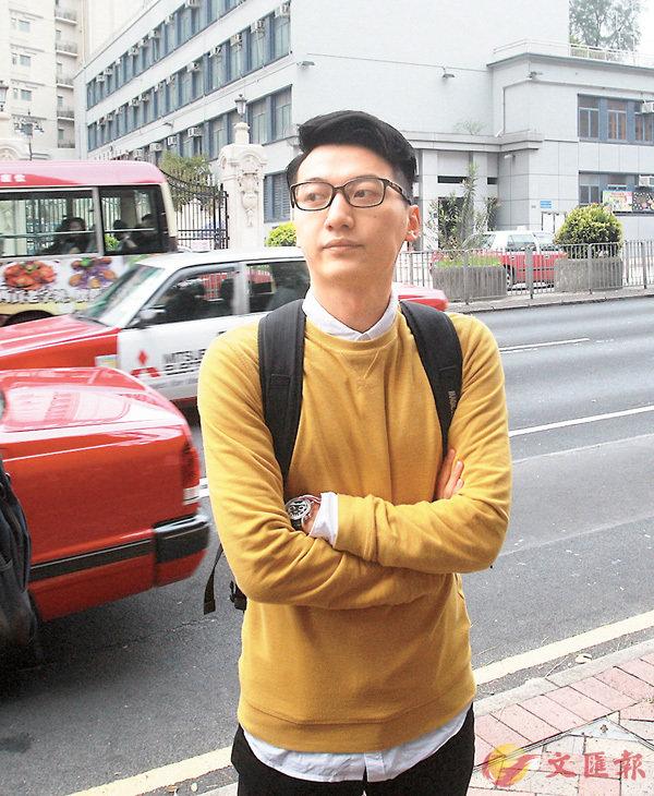 【話你知】鄭錦滿刑藐罪成囚3個月 - 香港文匯報