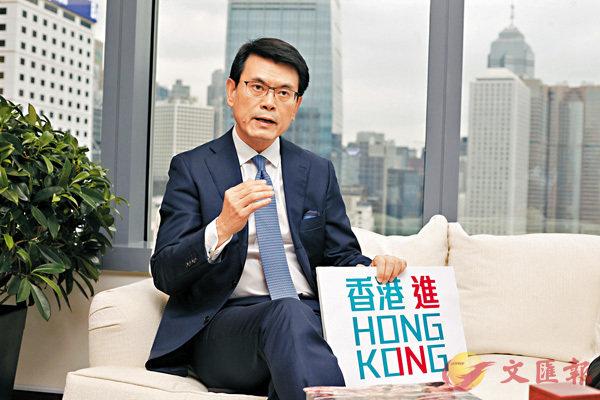 ■邱騰華指,香港參與中國進博會的目的不單止於應對貿易戰,亦有助國際公司開拓內地市場,同時幫助內地企業走出去。